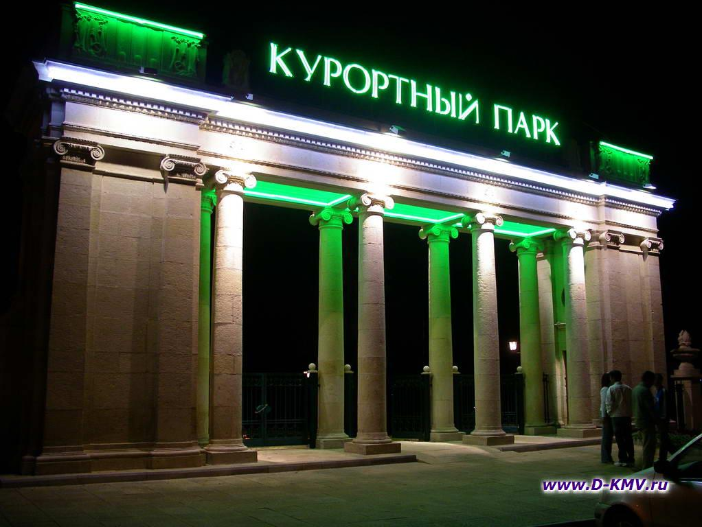 знакомства город кисловодск forum
